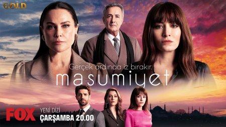 Турецкий сериал: Невинность / Masumiyet (2021)