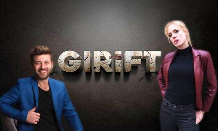 Турецкий сериал: Замысловатый / Girift (2021)