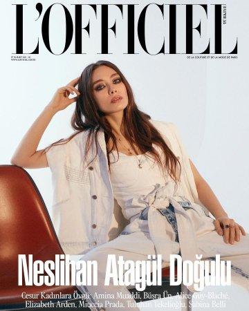 Неслихан Атагюль: «У женщины есть громадная сила»
