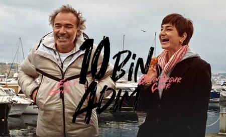 Турецкий сериал: 10 тысяч шагов / 10 Bin Adim (2020)