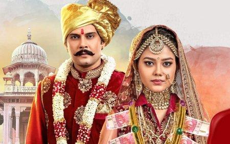 Индийский сериал: Проданная невеста / Molkki (2020)