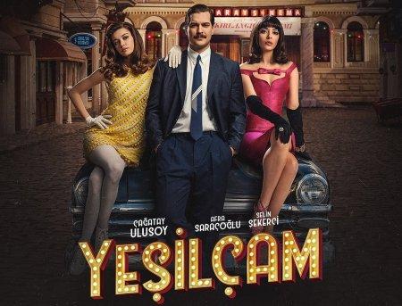 Турецкий сериал: Йешильчам / Yesilcam (2021)
