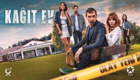 Турецкий сериал: Бумажный дом / Kagit Ev (2021)