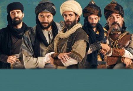 Турецкий сериал «Высшее» в Казахстане