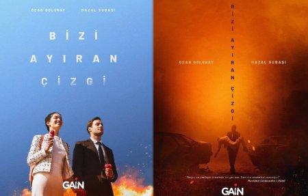 Турецкий сериал: Линия, разделяющая нас / Bizi Ayiran Cizgi (2021)