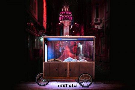 Турецкий сериал: Киоск на колесах / Seyyar (2021)