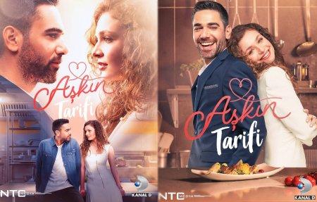 Турецкий сериал: Рецепт любви / Askin Tarifi (2021)