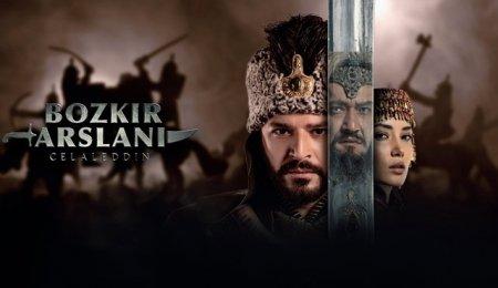 Турецко-узбекский сериал: Я и есть Джелаледдин / Ben Celaleddinim (2021)