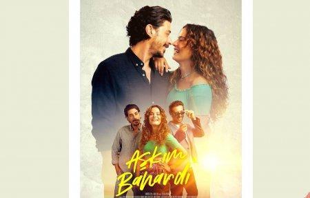 Турецкий фильм: Моя любовь Бахар / Askim Bahardi (2021)