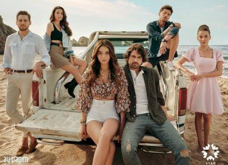 Турецкий сериал: Сказка на острове / Ada Masali (2021)