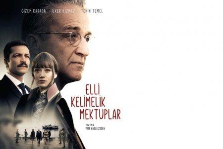 Турецкий фильм: Письма из 50 слов / Elli Kelimelik Mektuplar (2021)