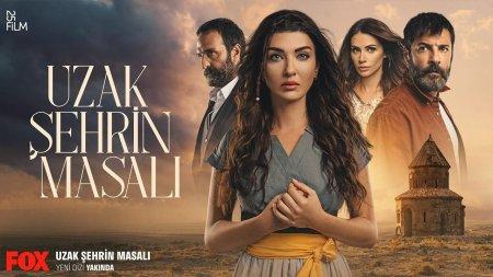 Турецкий сериал: Сказка далекого города / Uzak Sehrin Masali (2021)
