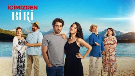 Турецкий сериал: Один из нас / Icimizden Biri (2021)