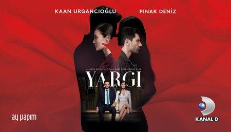 Турецкий сериал: Правосудие / Yargi (2021)