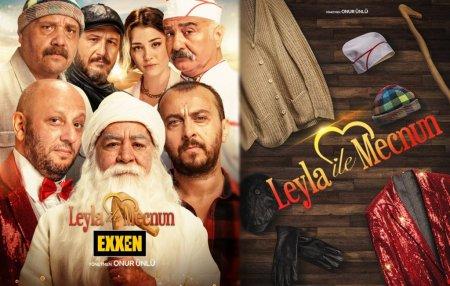 Турецкий сериал: Лейла и Меджнун / Leyla ile Mecnun (2021)